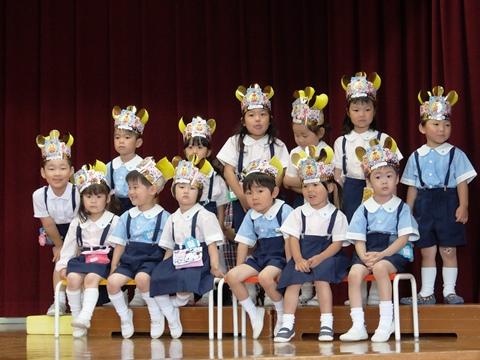 ふし こ 幼稚園
